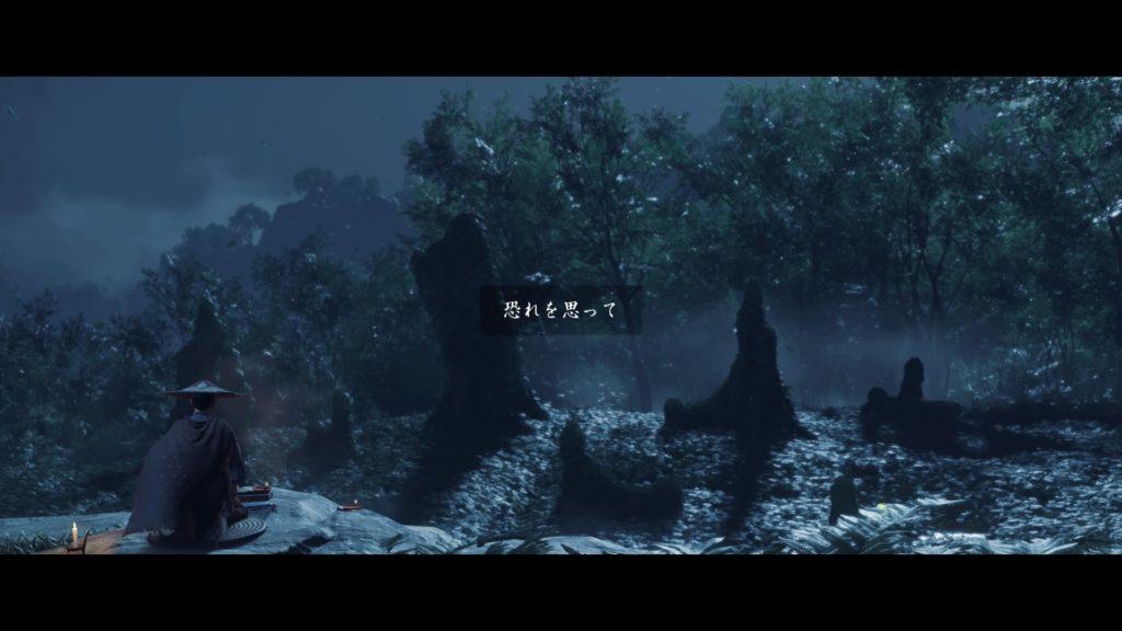 和歌 ghost of tsushima