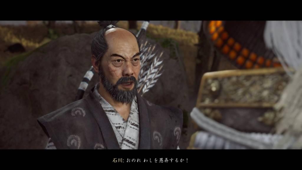 石川 ゴースト オブ ツシマ 『ゴースト・オブ・ツシマ ディレクターズカット』PS5、PS4で8月20日発売決定。壱岐を舞台にした新ストーリーなどが追加。PS5では4Kや60fpsに対応